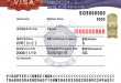 How to obtain a study visa in South Korea