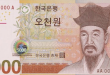 The cost of studying and living in South Korea