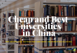 The best 7 Cheapest Universities in China