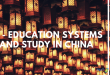 The higher education system in China